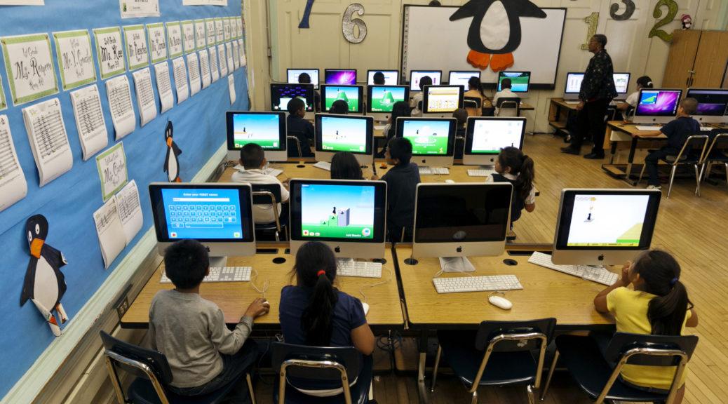 обучение с помощью компьютеров